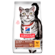 sp-feline-science-plan-adult-indoor-cat-chicken-dry